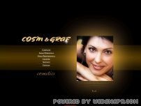 Cosm&Graf produse cosmetice profesionale